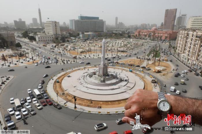埃及又有2名国会议员确诊新冠共有11_开罗-埃及-画中画-