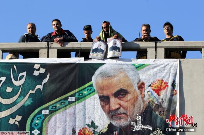 伊朗向特朗普发逮捕令美方与国际刑警组_逮捕令-伊朗-运抵-
