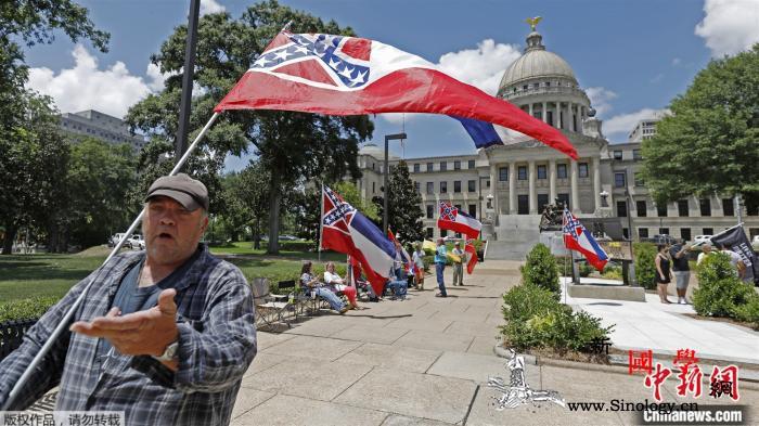美密西西比州长签署更换州旗法案去除南_密西西比州-密西西比-邦联-