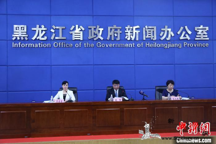 黑龙江4个月减征职工基本医疗保险费1_哈尔滨市-黑龙江省-疫情-