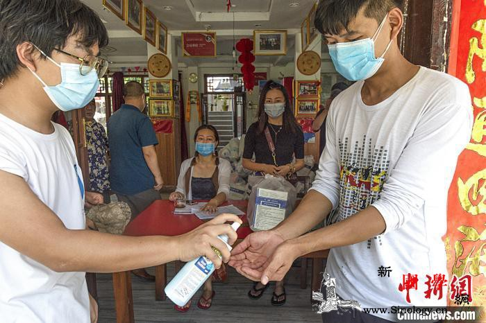 中国驻尼泊尔使馆向博卡拉中国侨胞和游_卡拉-尼泊尔-防疫-