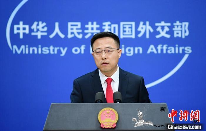 外交部:中印两军于6月30日举行第三_军长-会谈-边境-