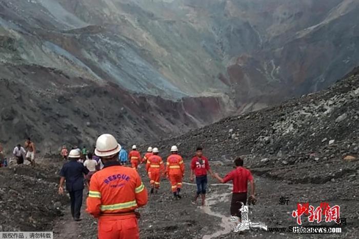 缅甸塌方遇难人数或已升至113人暴雨_缅甸-塌方-法新社-