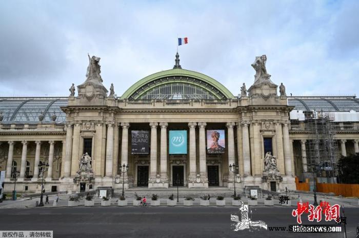 法国制定应对疫情反弹计划要求企业准备_法国-疫情-反弹-