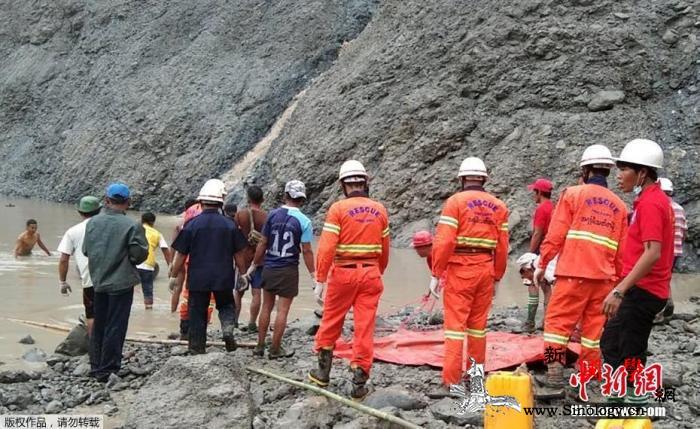 缅甸塌方致至少125人遇难目击者:场_缅甸-塌方-矿区-