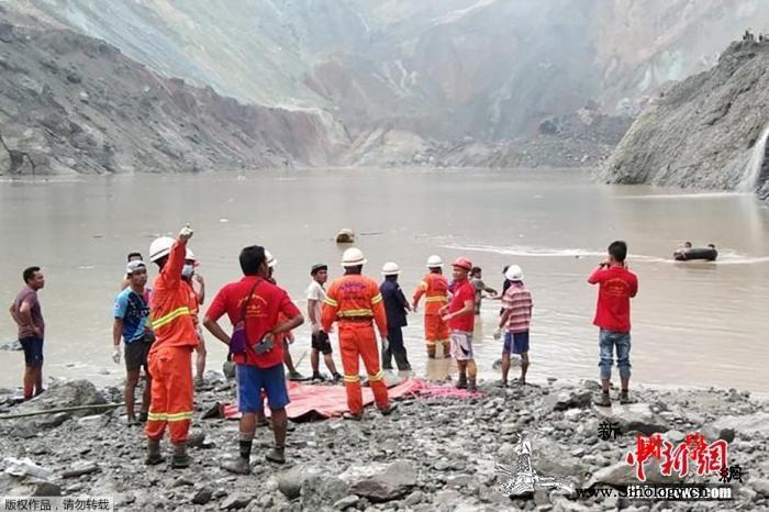 缅甸帕敢翡翠矿区发生大规模塌方已致1_坍陷-缅甸-遇难者- ()