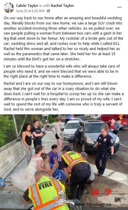 美国一护士完婚后遇到车祸事故身穿婚纱_卡尔-画中画-担架-