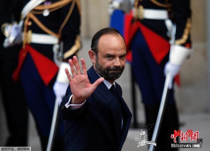 消息称法国总理菲利普及其带领的政府辞_菲利普-画中画-法国-
