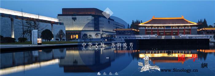 穿越两千年时光看古代中国多元文化融_吴王-江苏省-博物院-南京- ()