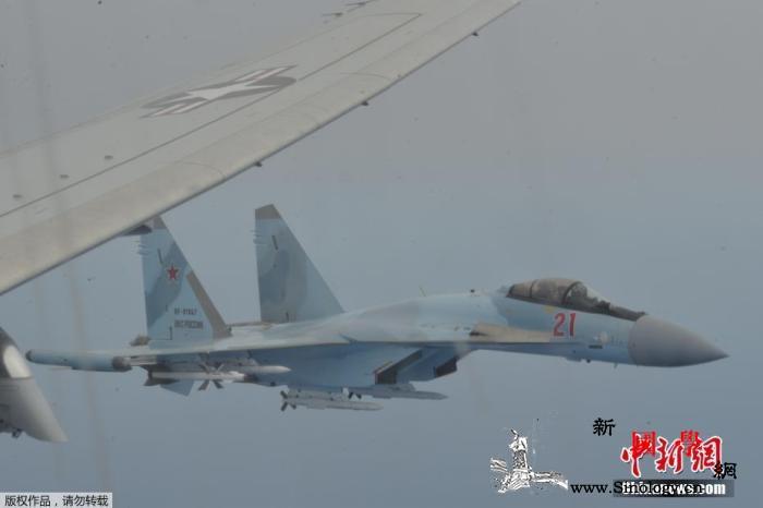 俄副外长:不排除其他国家跟随美国退出_巡逻机-俄罗斯-美国- ()