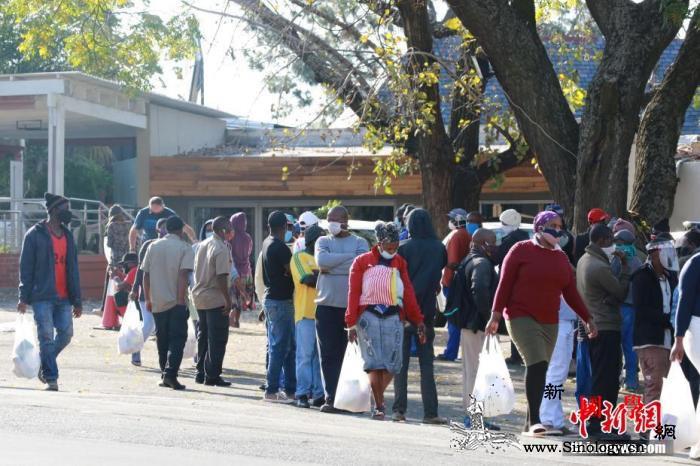 南非新冠肺炎日均增幅近万例总统:歧视_约翰内斯堡-南非-肺炎- ()