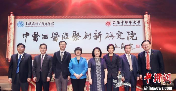中国知名医学院校携手成立创新研究院_西医-汇聚-研究院- ()