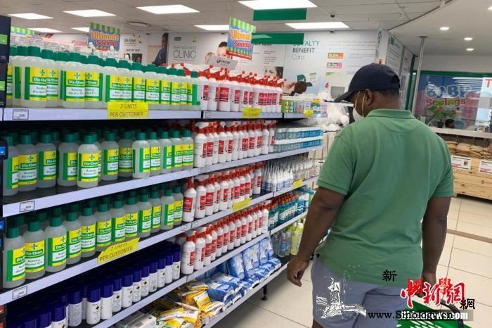 南非新冠肺炎单日新增数字首次破万_约翰内斯堡-南非-首次-