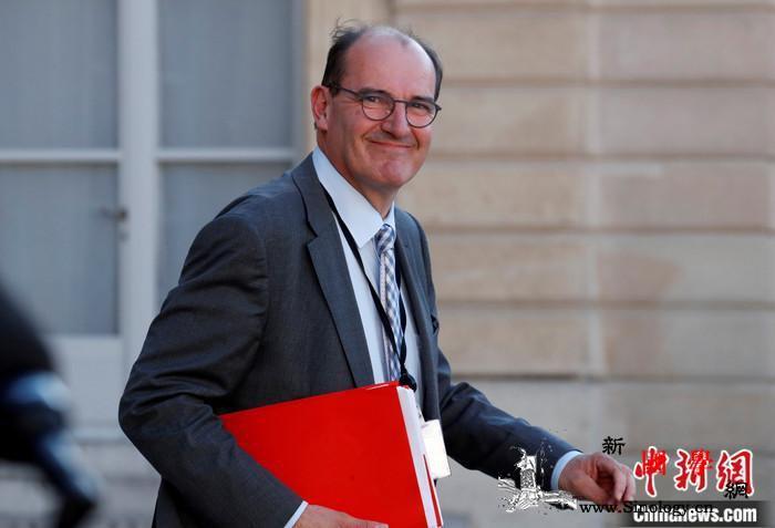 配合组阁、重振经济法国新总理直面当_法国-卡斯-总理-