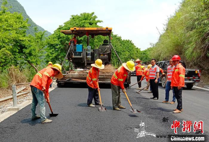 广西普通国省干线路面大中修工程全面开_东兰县-东兰-广西-