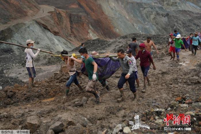 缅甸帕敢矿难致172死54伤遇难者家_缅甸-遇难者-塌方-