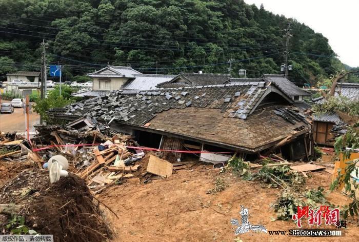 日本熊本县暴雨致49人死九州122万_锋面-熊本-日本- ()