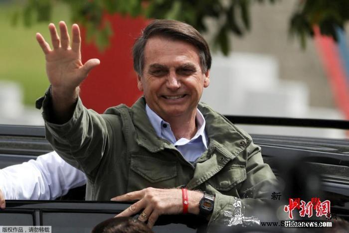 巴西总统再进行新冠检测称检验报告显示_画中画-巴西-肺部-