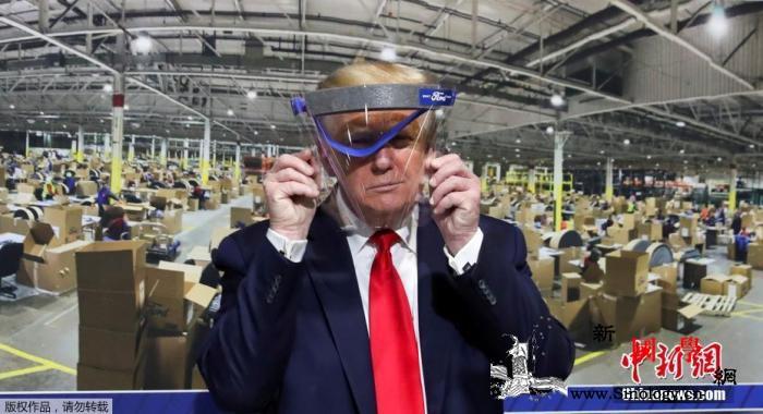 """特朗普的""""铁粉""""流失?民调:其施政满_盖洛普-俄克拉荷马州-集会-"""