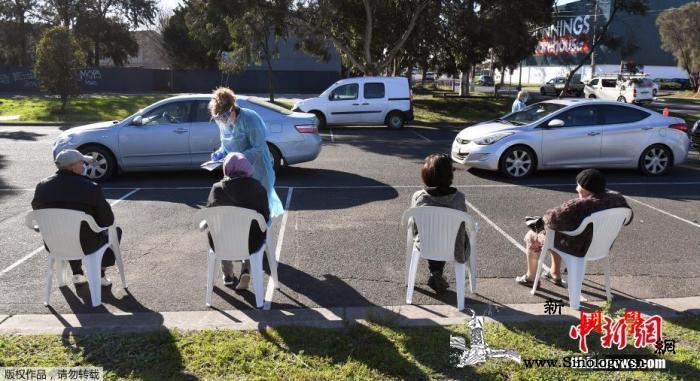 新冠确诊病例激增澳大利亚墨尔本重启封_墨尔本-澳大利亚-病例-