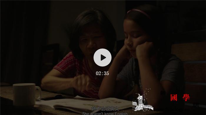 """""""我与中国""""全球短视频大赛获奖作品展_爱尔兰-故事-展播-获奖作品-"""