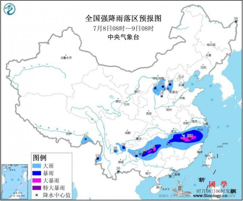 暴雨橙色预警发布:江西北部等地局地有_画中画-贵州-等地-