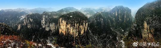 好消息!中国新增两处世界地质公园_张掖-画中画-湘西-