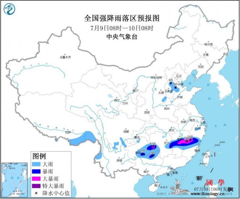暴雨橙色预警:江西福建湖南的部分地区_江西-湖南-福建-