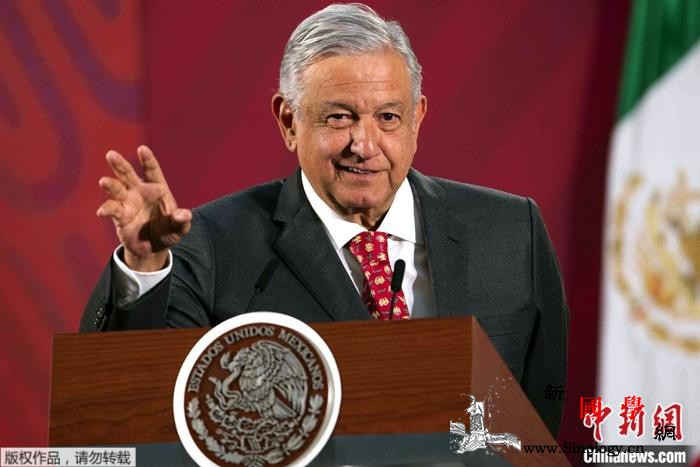 墨西哥总统洛佩斯首访美国单提贸易避谈_墨西哥-美国-协定-
