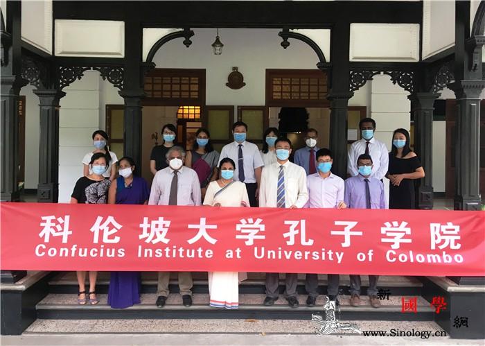 """第19届""""汉语桥""""世界大学生中文比赛_斯里兰卡-科伦坡-孔子-汉语-"""