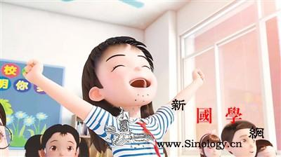 国产动画深耕少儿题材_孩子们-育才-动画片-广电总局-