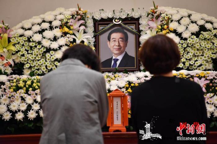 韩国警方称首尔市长朴元淳没有他杀嫌疑_灵堂-韩国-首尔-