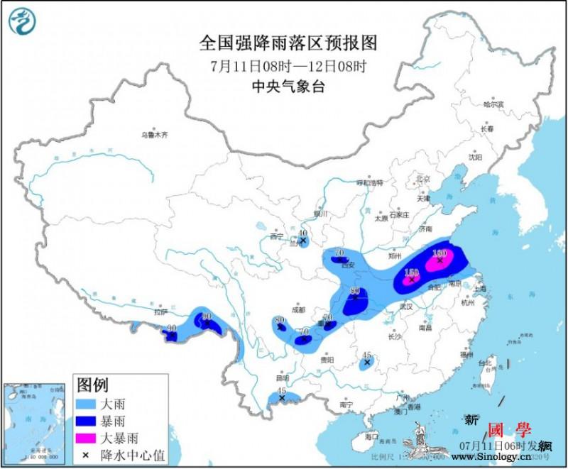 中央气象台发布暴雨黄色预警九省份局部_画中画-暴雨-雷暴-
