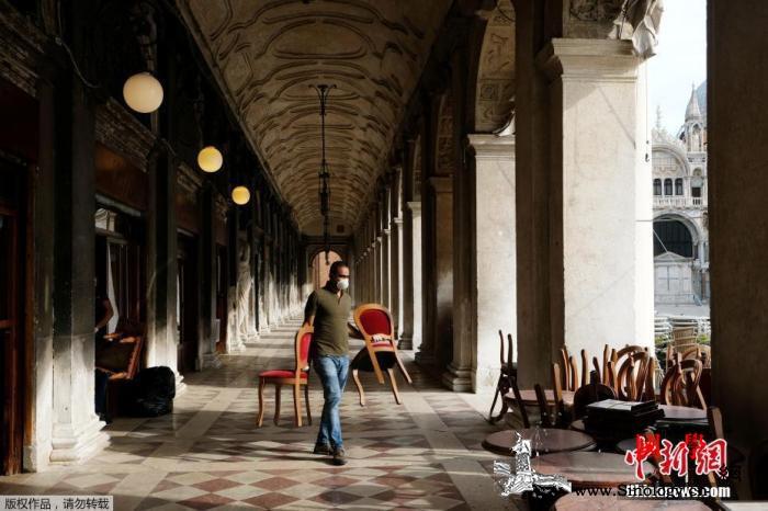 意大利禁止13个国家旅客入境紧急状态_紧急状态-意大利-摩尔多瓦-