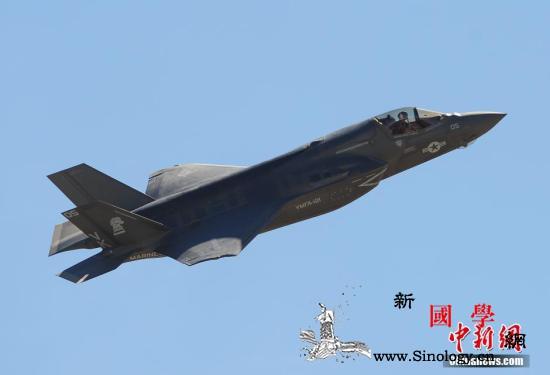 美拟对日出售105架F-35隐形战机_画中画-日本-美国-