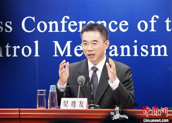 吴尊友:即使秋冬季全球疫情加重中国_武汉-疫情-疫苗-