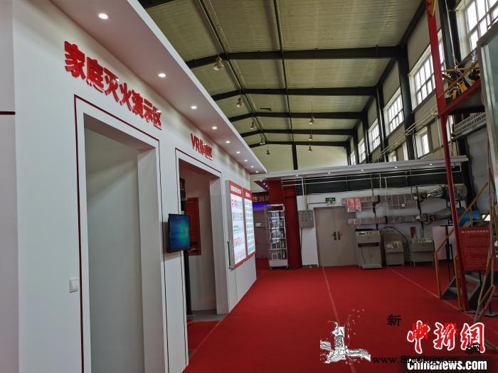 通讯:中国煤城鄂尔多斯启安全生产信息_鄂尔多斯市-鄂尔多斯-整改-
