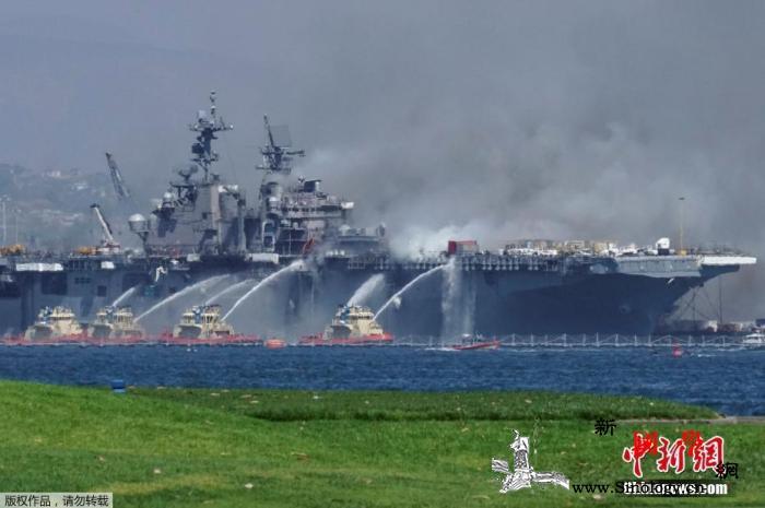 美国一艘两栖攻击舰发生火灾至少21人_理查德-美国-火灾-