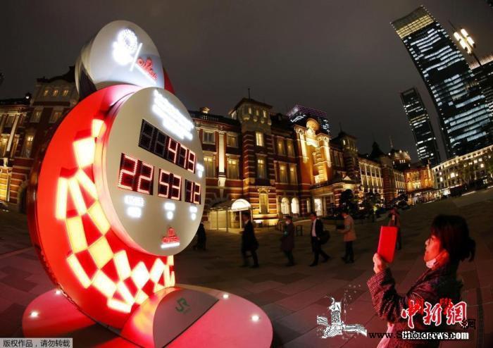 扩大优惠日本东京7月起免征约一年酒店_国际奥委会-东京-奥组委-