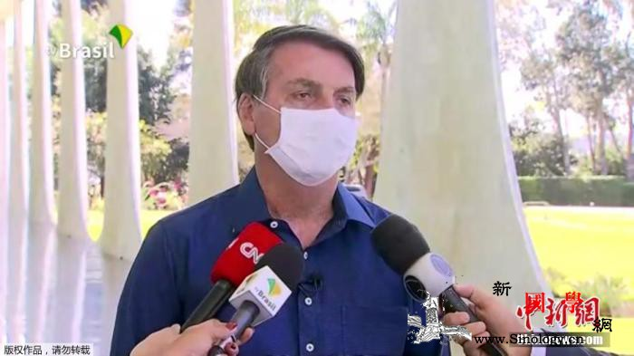 """""""受不了""""隔离?巴西总统将再次接受新_巴西-总统-检测-"""