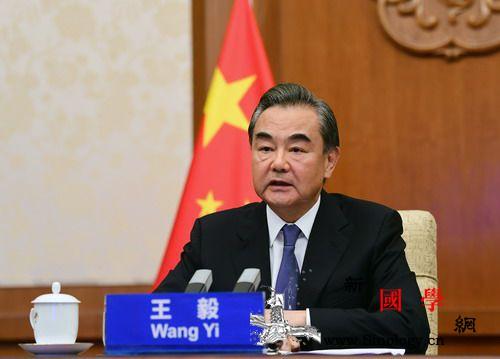王毅同菲律宾外长洛钦举行视频会谈_南海-中国-东盟- ()