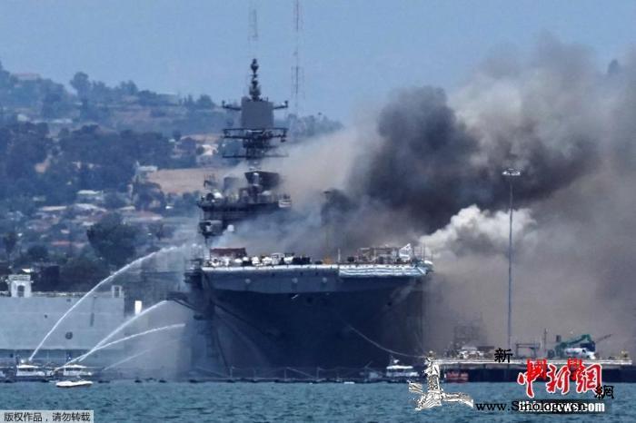 美两栖攻击舰大火致61人伤大火24小_理查德-攻击-画中画-