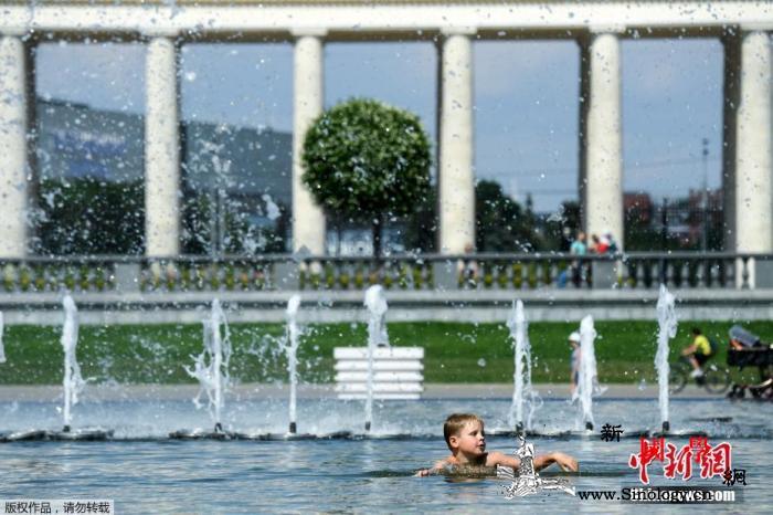俄莫斯科州重开沙滩和游乐设施游客需遵_莫斯科-俄罗斯-西伯利亚-