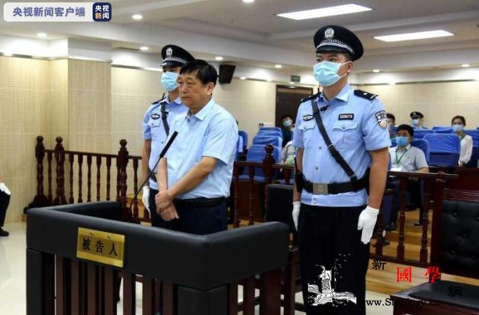 全国人民代表大会环境与资源保护委员会_徐州市-受贿罪-画中画-