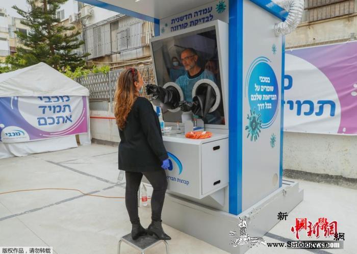 以色列一确诊病患曾在多家幼儿园工作致_冠状-画中画-病患-