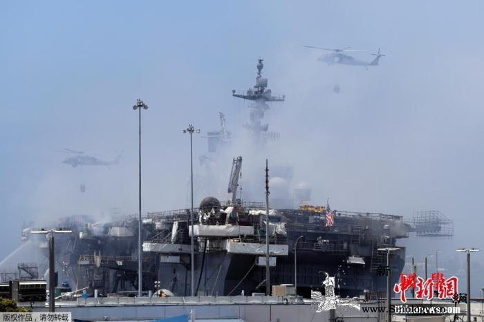 """燃烧四天后美军舰""""好人理查德""""号大火_理查德-美国海军-浓烟-"""