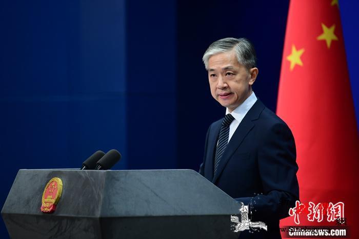 中国外交部新任发言人汪文斌亮相_突尼斯-外交部-画中画-