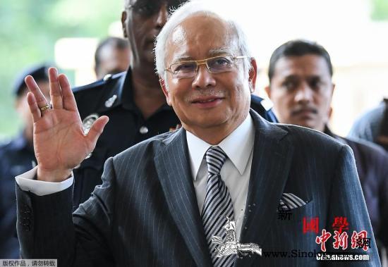 """纳吉布涉""""一马公司案""""将增加审讯日期_马公-吉隆坡-马来西亚-"""