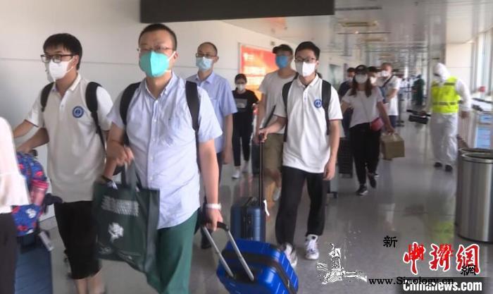 湖北武汉援疆医疗队顺利抵达新疆乌鲁木_武汉市-医疗队-乌鲁木齐-
