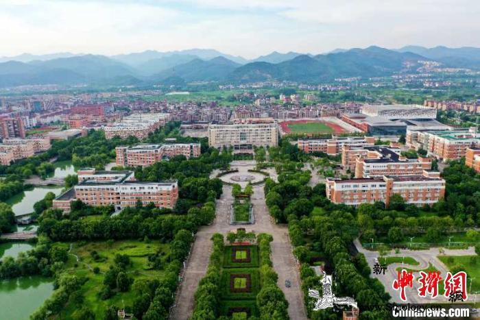 全国首个建设类职业技术本科大学在浙江_东阳-揭牌-广厦-